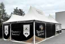 рекламный шатер-пагода