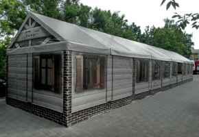 торговая палатка минск