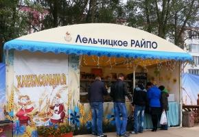 купить палатку торговую в беларусии цена