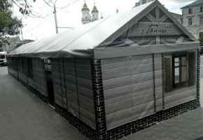 торговые палатки минск