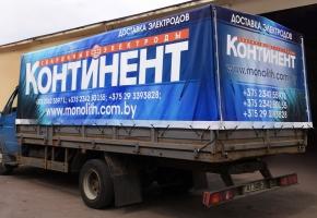 изготовление тентов на грузовые автомобили