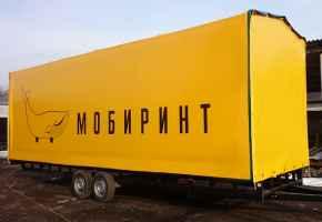 изготовление тентов для полуприцепов грузовых автомобилей