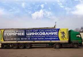 тенты для грузовых автомобилей цена