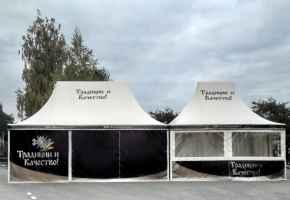 современный шатер-пагода
