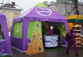 мобильная палатка торговая