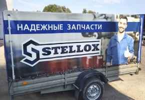 Тенты для прицепов в Беларуси