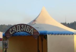 Торговый шатер.