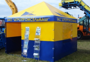 Палатка торговая в Минске