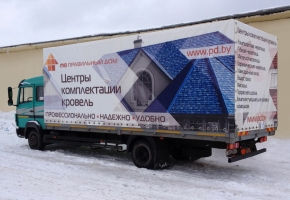 Реклама на тентах, тенты для фур и фургонов